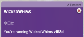 Comment utiliser le Wicked Whims ?